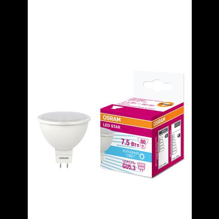 Фото Лампа светодиодная GU5.3 7,5Вт 4000К 700Lm 220В Star 4058075229099