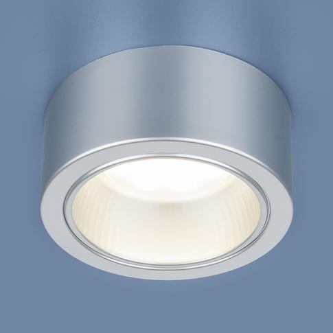 Светильник 1070 GX53 SL серебро